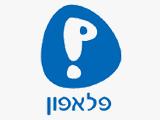 לוגו חברת פלאפון