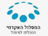 לוגו המכללה למנהל