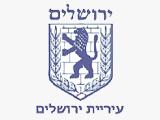 לוגו עירית ירושלים