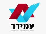 לוגו עמידר