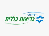 לוגו שירותי בריאות כללית