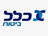 לוגו כלל ביטוח