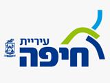 לוגו עירית חיפה