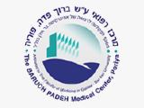 לוגו המרכז הרפואי פוריה