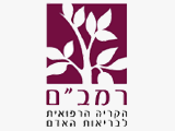 לוגו בית החולים רמב''ם