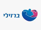 לוגו בית חולים ברזילי
